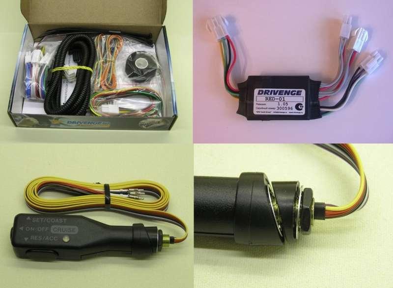 Круиз контроль для электронной педали